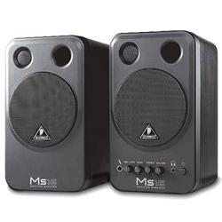 Powered (Amplified) Speakers