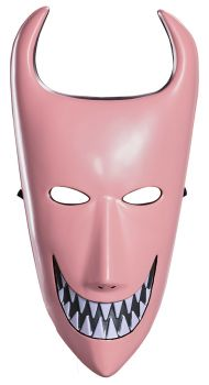 Lock Mask - Adult