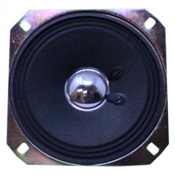 Small Prop Speaker (5-Watt)